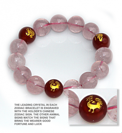 Handmade 5 Elements Jewelry: Chinese Zodiac  Bracelets